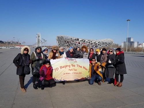 7D Beijing